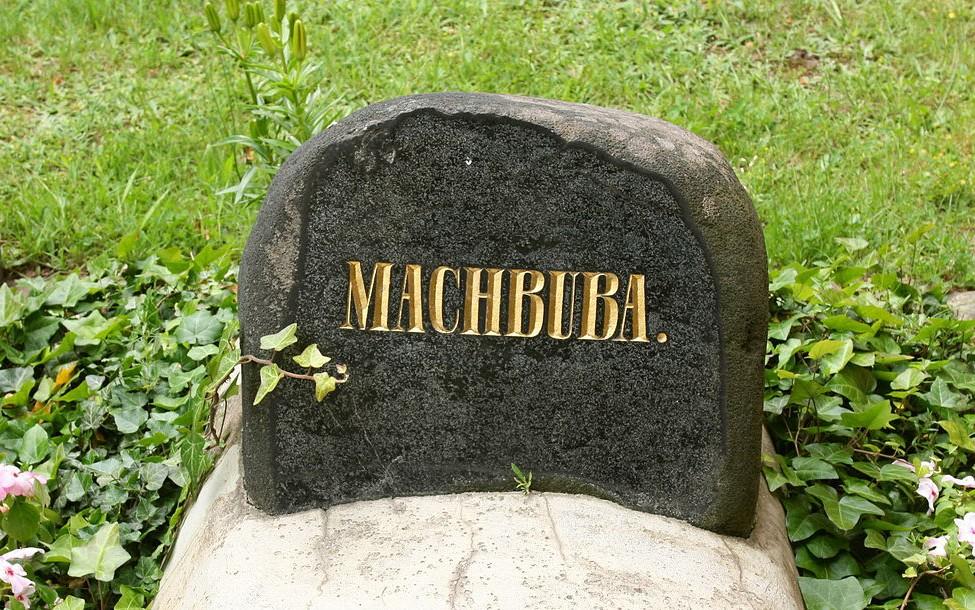 Machbuba grave at the St. Jacobi cemetery in Bad Muskau (Frank Vincentz, wikimedia, CC BY-SA 3.0)
