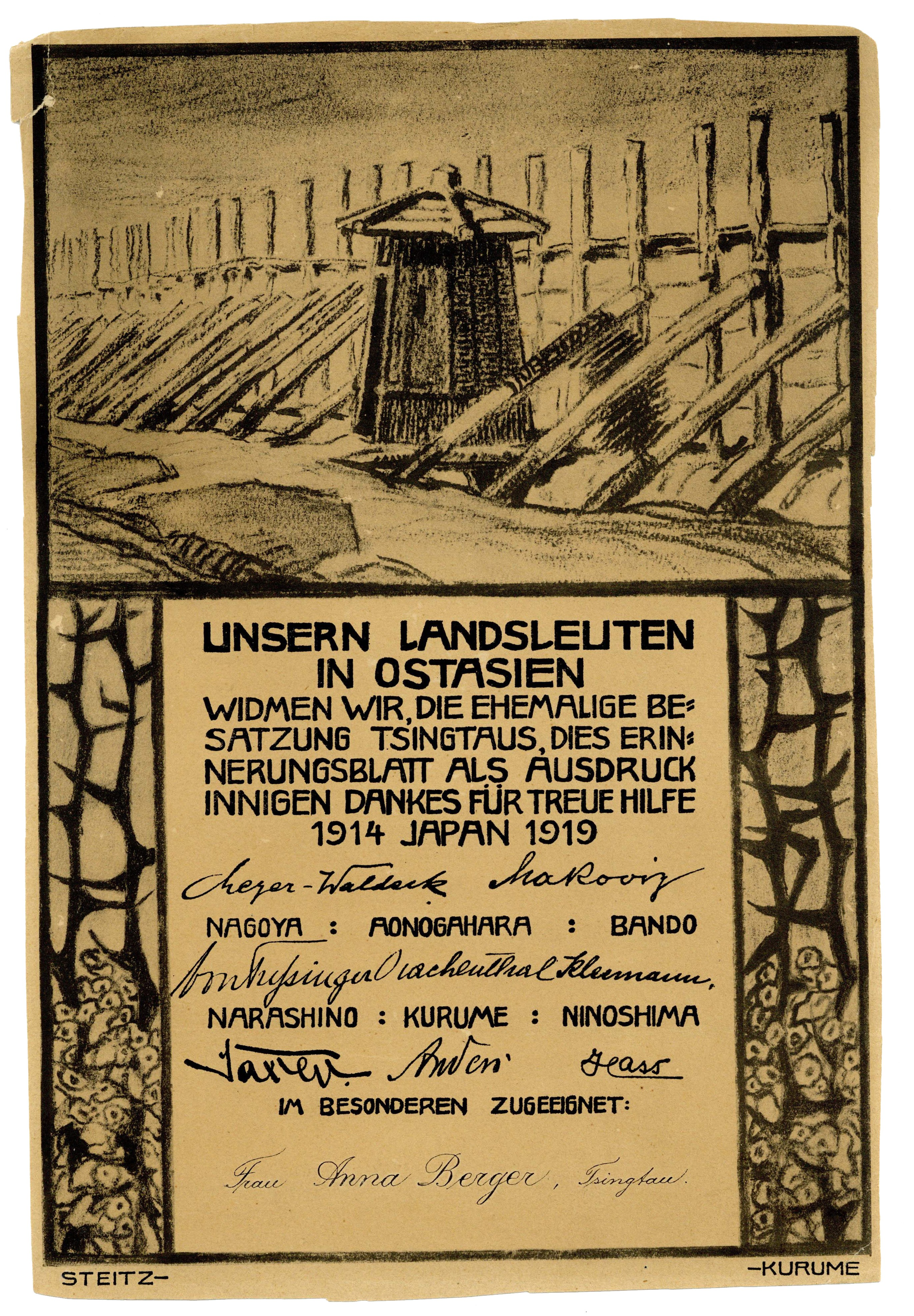 This  commemorative sheet of German prisoners of war in Japan was sent to Anna Berger, lithograph, 1919 (Museum and Gallery Falkensee, CC BY-NC-SA)